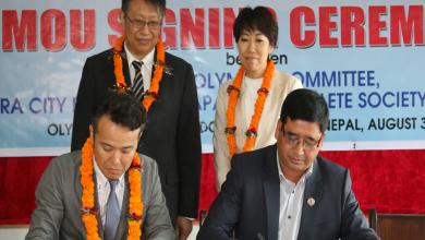 Photo of नेपाली खेलाडीलाई ओलम्पिक गेम्समा जापानको सहयोग