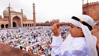 Photo of इस्लाम धर्मावलम्बीले देशभर बकर–इद मनाउँदै