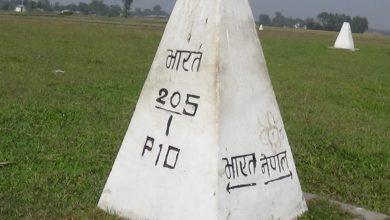 Photo of ५९ नेपाल भारत सीमास्तम्भ पुनःनिर्माण