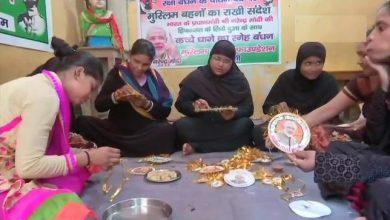 Photo of मुस्लिम महिलाले भारतीय प्रधानमन्त्रीलाई दिए  उपहार