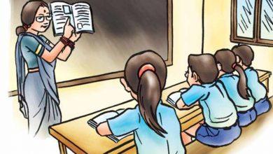 Photo of शैक्षिक सुधार अभियान