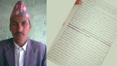 Photo of थप जटिल मोडमा पुग्यो निर्मला हत्या प्रकरणको मुद्दा
