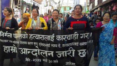 Photo of बलात्कार घटनाको विरोध गर्दै महिला सडक आन्दोलनमा