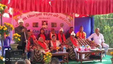 Photo of नयाँ नेपाल सम्वत् भव्य रुपमा मनाईयो