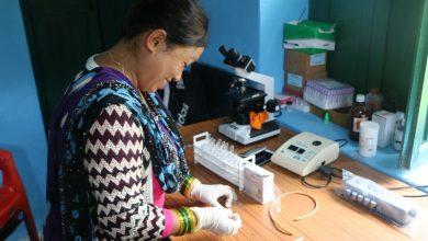 Photo of स्थानीय तहमा स्वास्थ्य प्रयोगशाला