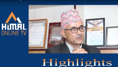 Photo of नेपाल समाप्त पार्न यति ठुलो षड्यन्त्र, अब अन्तिम बिकल्प जनता मात्र