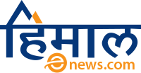 Himal eNews