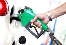 Photo of बढ्यो पेट्रोलियम पदार्थमा मूल्य