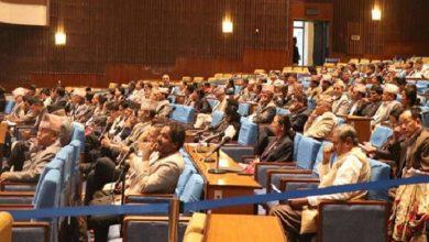 Photo of प्रतिनिधि सभाको बैठक जारी, बजेटमाथि छलफल हुँदै