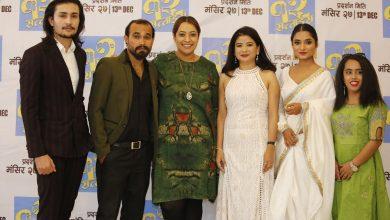 Photo of नेपाली कथानक चलचित्र '१२ सत्ताईस' को दोश्रो ट्रेलर सार्वजानिक