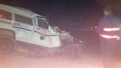 Photo of एम्बुलेन्स र ट्रक एकापसमा ठोक्किँदा एकै परिवारका पाँचसहित छको मृत्यु