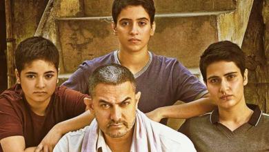 Photo of आमिर खानको 'दंगल' दशककै हिट