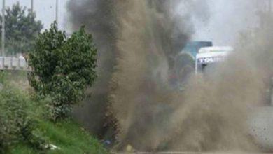Photo of जब प्रहरीले बम चिनेन…