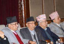 Photo of सिंहदरवारमा नेकपाका नेताहरुको जमघट