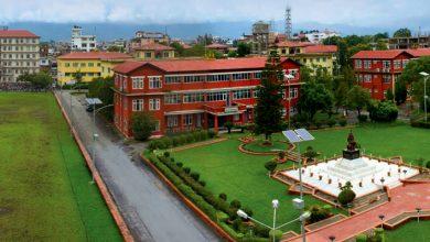 Photo of नेपाल प्रहरीमा १ हजार ८ सय ५ जनाका लागि नयाँ भर्ना आव्हान
