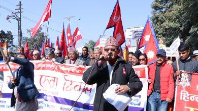 Photo of नेपाल राष्ट्र जोगाउने कि नजोगाउने ? नेपाली जनताको जीवन सुरक्षित राख्ने कि नराख्ने ? : अनिल योगी