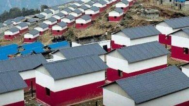 Photo of डोल्पामा एकै पटक ४५० घर बन्ने