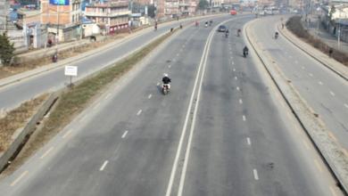 Photo of चक्रपथ सडक विस्तारः वैशाखपछि चिनियाँ टोलीको जिम्मामा