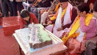 Photo of कम्युनिष्ट प्रधानमन्त्रीको राजसी जन्मोत्सव: १५ किलोको केक, जन्मोत्सव मनाउन सार्वजनिक विदा