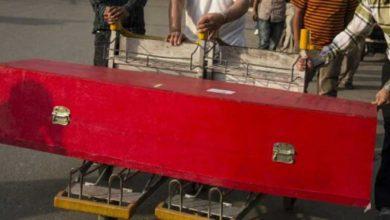 Photo of लकडाउनको अवधिमा विदेशमा ४५६ नेपालीको मृत्यु