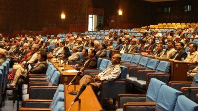 Photo of अध्यादेश प्रतिस्थापन गर्ने विधेयक संसद्मा