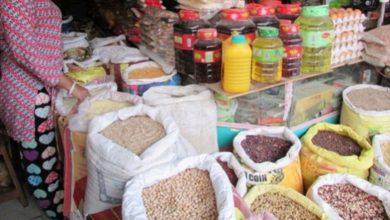 Photo of हेटौँडामा कालोबजारी : दाल, तरकारी तथा फलफूललगायत सामान चर्को मूल्यमा  बिक्री