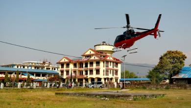 Photo of पश्चिमाञ्चल अस्पतालमा कोरोना परीक्षणको सामाग्रि काठमाडौँबाट हेलिकोप्टरमा ल्याइयो