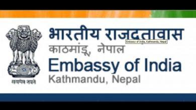Photo of भारतीय दूतावास अगाडि प्रदर्शन गर्ने ३३ पक्राउ