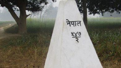 Photo of भारतबाट नेपाल प्रवेश गर्न खोज्ने नेपाली नागरिकलाई दशगजा क्षेत्रमै खानाबस्ने व्यवस्था