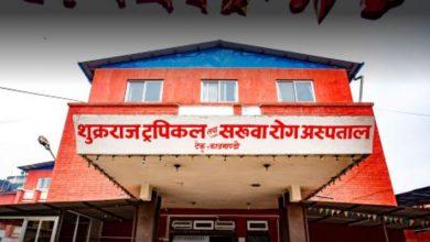 Photo of काठमाडौंकी संक्रमित महिला चन्द्रागिरी नपा निवासी