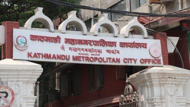 Photo of काठमाडौँ महानगरपालिको निर्णय: पहिला श्रम, त्यसपछि मात्रै राहत