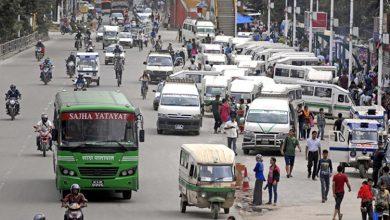 Photo of सार्वजनिक यातायात सञ्चालनसम्बन्धी छलफल शुरु