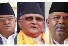 Photo of ओलीविरुद्ध नयाँ अविश्वास प्रस्ताव दर्ता गर्दै प्रचण्ड-नेपाल समूह