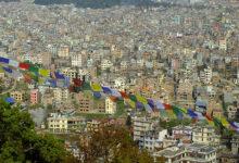 Photo of काठमाडौं उपत्यकामा आजदेखि अत्यावश्यक बाहेकका सेवा बन्द