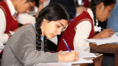 Photo of कक्षा १२ को परीक्षा सञ्चालनको विकल्प खोजिंदै