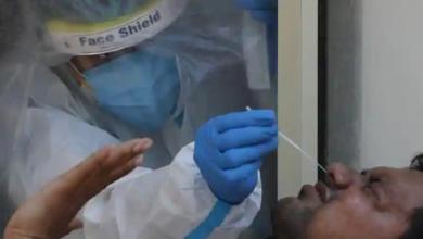 Photo of निजीमा पीसीआर शुल्क दोब्बर, कारबाही गर्न सरकार उदासीन