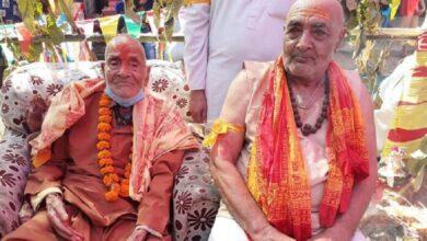 Photo of १०८ वर्षीय बाबुले गराइदिए छोराको चौरासी पूजा