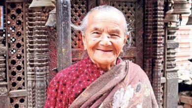 Photo of भक्तपुरकी १०१ वर्षीया हजुरआमा कोरोनामुक्त