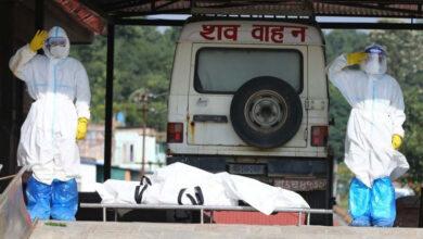 Photo of नेपालमा आज कोरोनाका कारण ११ जनाको मृत्यु, राज्यले शव गन्ने बाहेक अरु काम गर्न सकेन