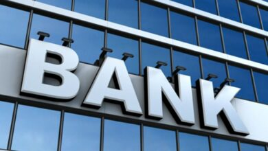 Photo of तिहारको तीन दिन बैंक नखुल्ने