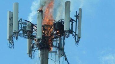 Photo of हेलो नेपालको टावरमा आगजनी
