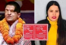 Photo of प्रेमीका नन्दा सिंहसंग  २२ गते विवाह गर्दे रमेश प्रसाईँ