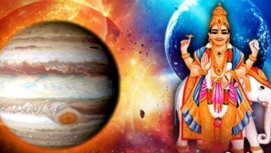 Photo of देवताका गुरु बृहस्पतिको पूजा गर्ने दिन आज, के तपाईले सम्झिनुभयो ?