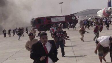 Photo of यमनको बिमानस्थलमा आक्रमण, २२ जनाको मृत्यु