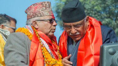 Photo of प्रचण्ड–नेपाल समूहले माघ ९ गते जनप्रदर्शन गर्ने