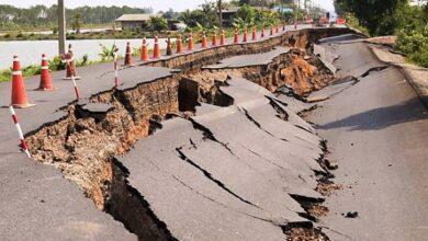 Photo of गयो भूकम्प