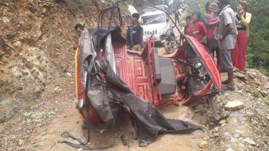 Photo of डोटीमा अटो रिक्सा दुर्घटना हुँदा पदमको ज्यान गयो