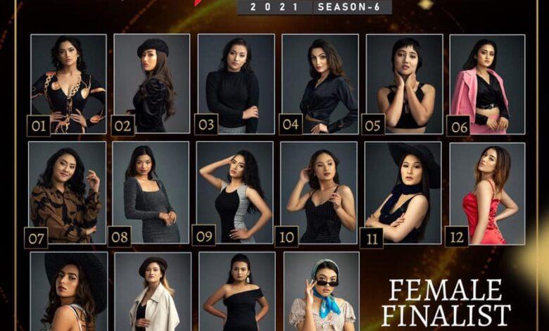 Photo of को बन्ला मोडल हन्ट नेपाल विजेता ?