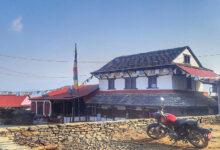 Photo of ढुङ्गाको छानो भएको परम्परागत घर