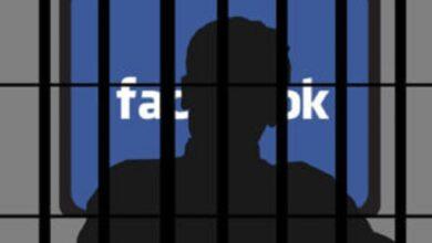 Photo of सामाजिक सञ्जालमा लेख्दा ५ वर्ष जेल, १५ लाख जरिवाना, विधेयक पेस हुँदै